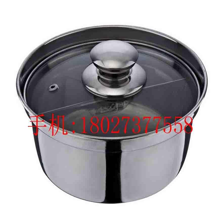有格涮涮火鍋