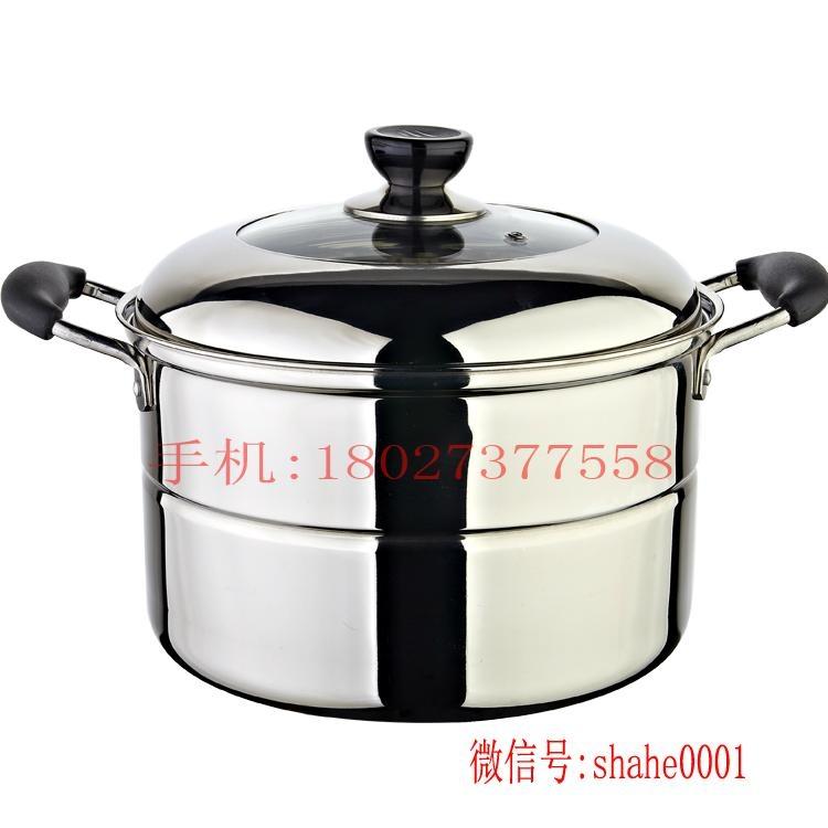 不鏽鋼美式高鍋 3