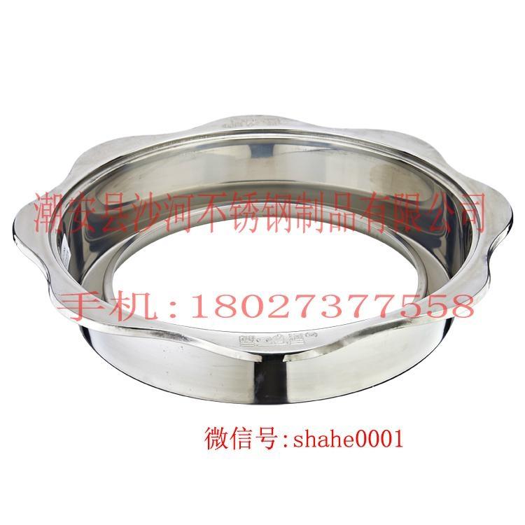 Hot pot table Matching Sinken Type stainless steel Gas Hot Pot Ring 1