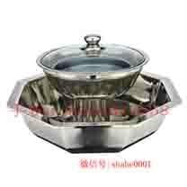 砂河原汁原味多功能高效蒸涮火鍋