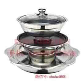 砂河原汁原味多功能高效蒸涮火鍋 2