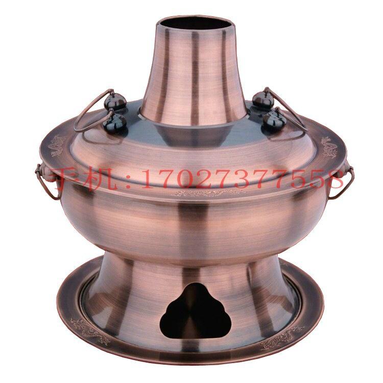 Various kinds hot pot 1