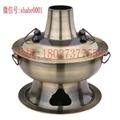 Various kinds hot pot 2