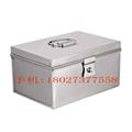 Stainless steel money cash box ,tips box 1