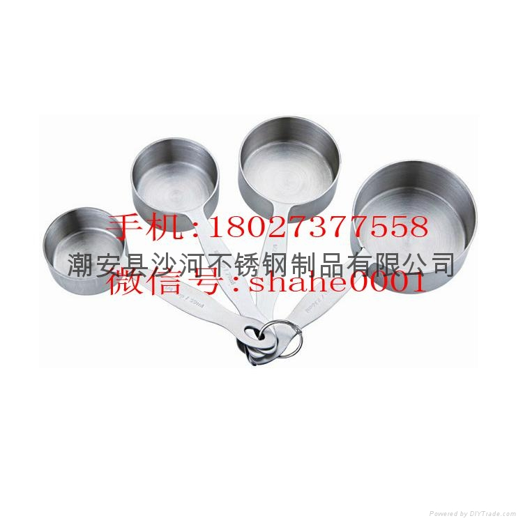 Stainless Steel  measuring cups 4