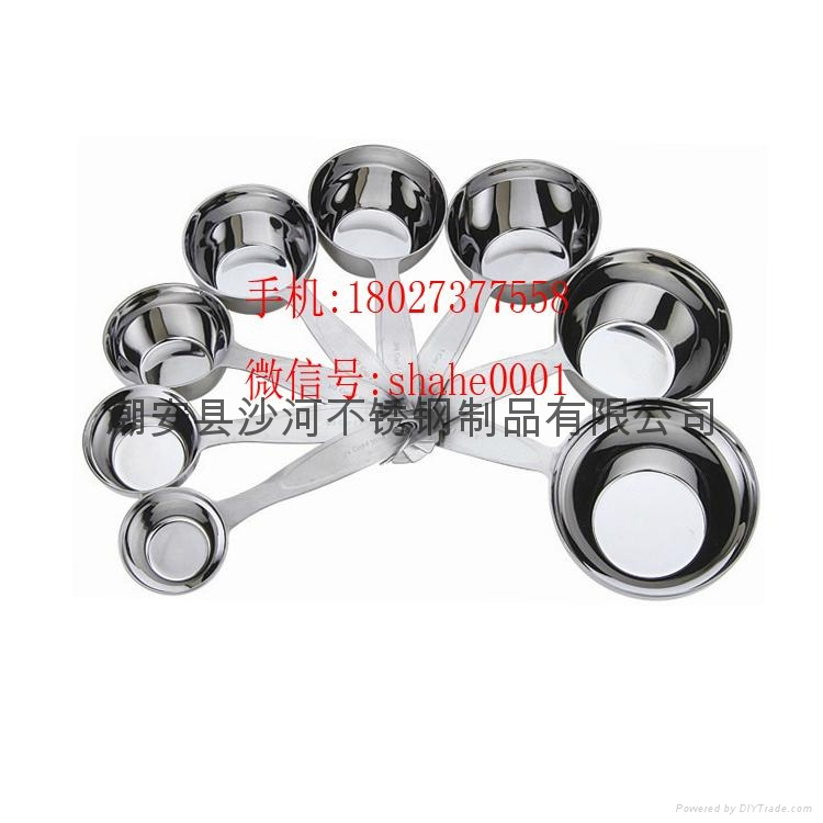 Stainless Steel  measuring cups 5