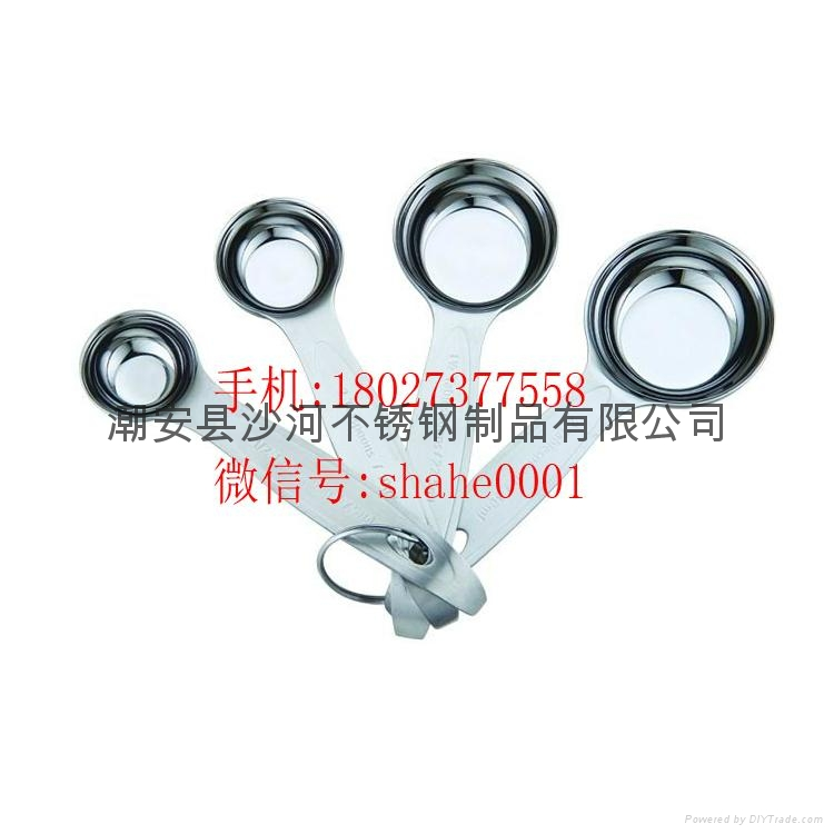 Stainless Steel  measuring cups 6