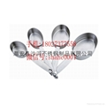 Stainless Steel  measuring cups 7
