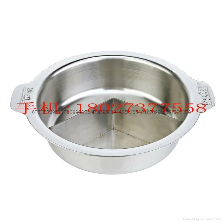 四川清湯不鏽鋼火鍋重慶麻辣火鍋 2