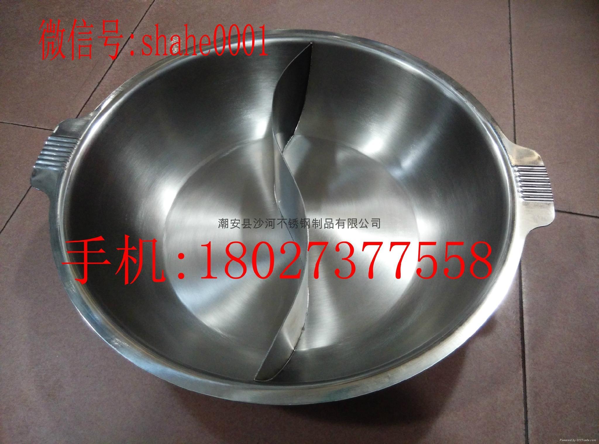 商业厨具三合钢鸳鸯火锅36cm不锈钢鸳鸯锅可用电磁炉燃气炉瓦斯炉 4