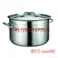 catering equipment kitchenware s/s stockpot with high quality 2