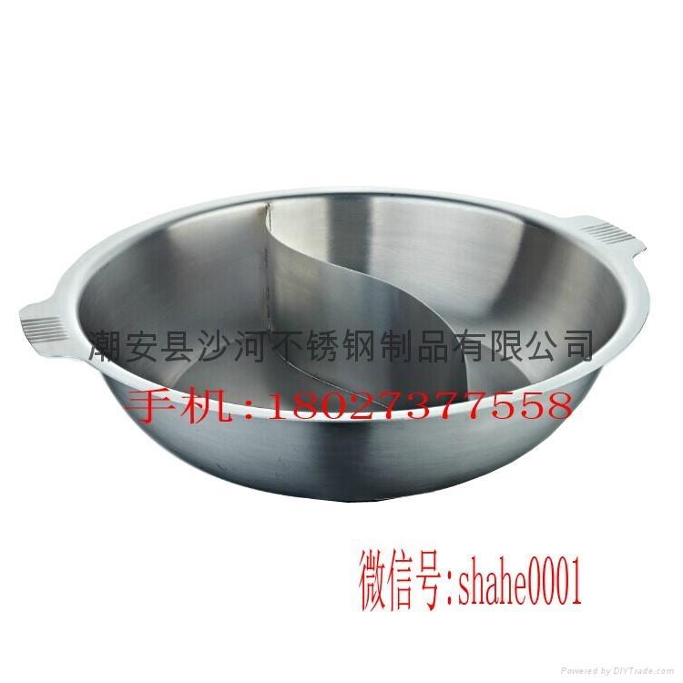商业厨具三合钢鸳鸯火锅36cm不锈钢鸳鸯锅可用电磁炉燃气炉瓦斯炉 1
