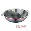 Half & Half Stainless Steel Pot,Yin Yang Dual Sided Hot Pot Cookware