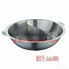 商业厨具三合钢鸳鸯火锅36cm不锈钢鸳鸯锅可用电磁炉燃气炉瓦斯炉