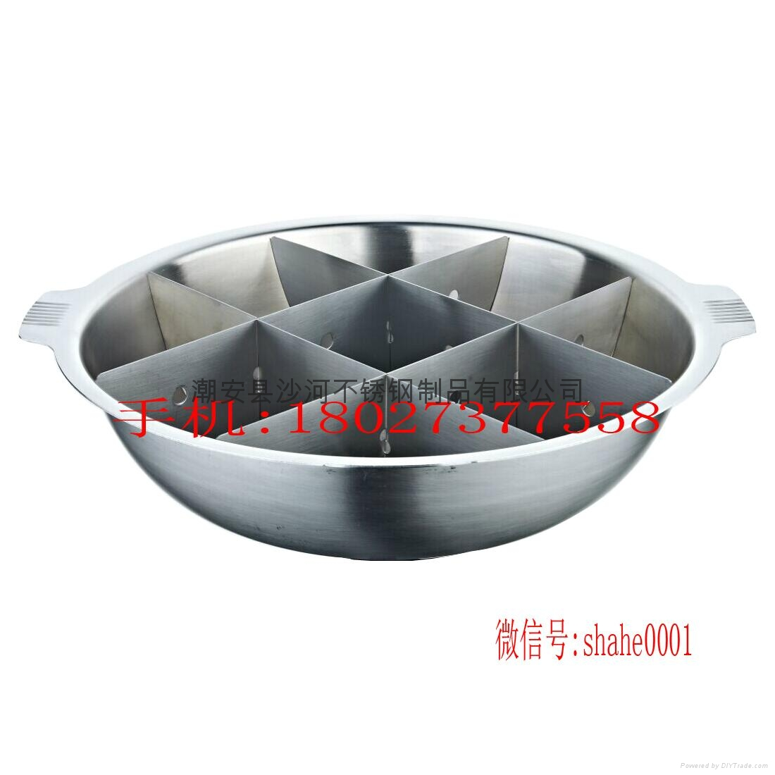 商业厨具三合钢鸳鸯火锅36cm不锈钢鸳鸯锅可用电磁炉燃气炉瓦斯炉 2
