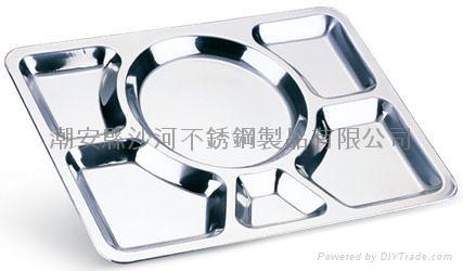 不锈钢快餐盘 2