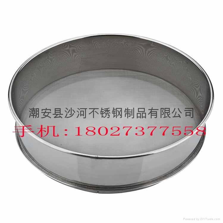 13027 不鏽鋼粉篩鑼篩烘焙附件西點配件