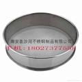 Stainless steel Powder sieves/ flour sieves/30 mesh round sieves
