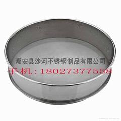 13027 不锈钢粉筛锣筛烘焙附件西点配件