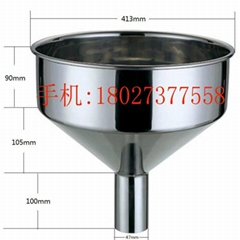 Stainless steel conical hopper