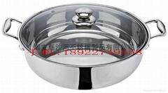 Luxurious Shape Hot pot W/Capsule Bottom