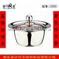 金本涮涮鍋