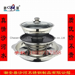 stainless steel steamer grill shabu cooker