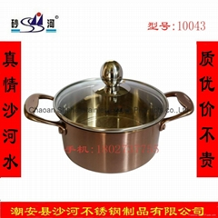 紫銅色清湯鍋 砂鍋 火鍋