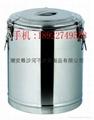 厂家营销不锈钢大容量保温米饭桶
