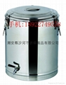 s/s lage capacity insulate heat preservation soup barrel liquid food container  2
