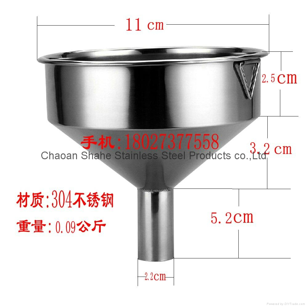 The quality is 1.75 kg,diameter 40 cm,material 304 Stainless steel funnel 8