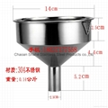The quality is 1.75 kg,diameter 40 cm,material 304 Stainless steel funnel 7