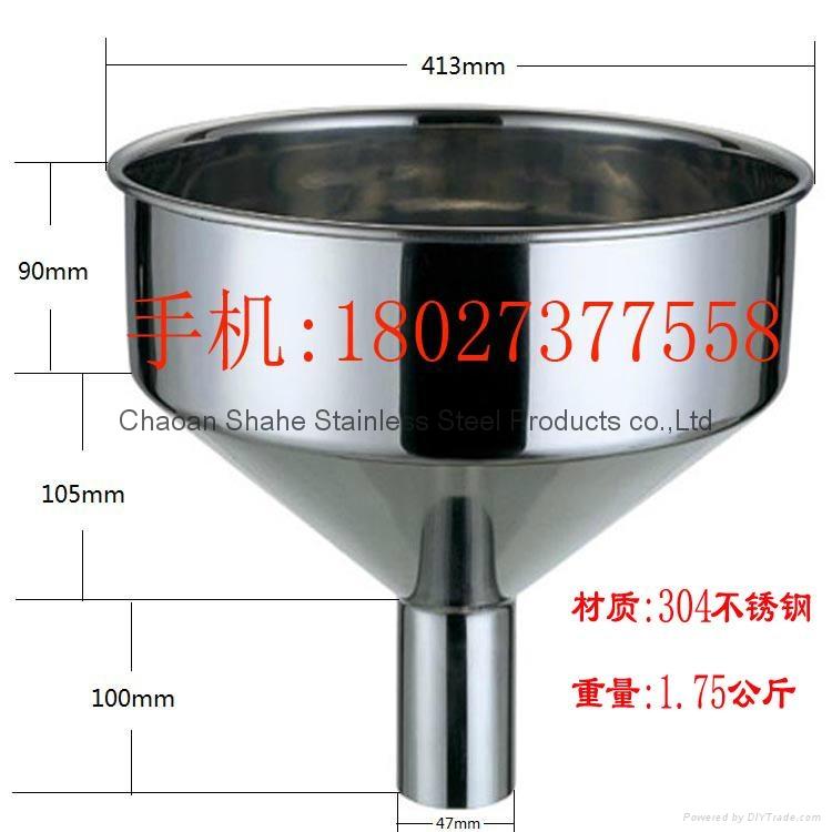 砂河 304不锈钢漏斗 40cm质量1.72公斤化工制药工业酒漏斗 9