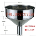 The quality is 1.75 kg,diameter 40 cm,material 304 Stainless steel funnel 9