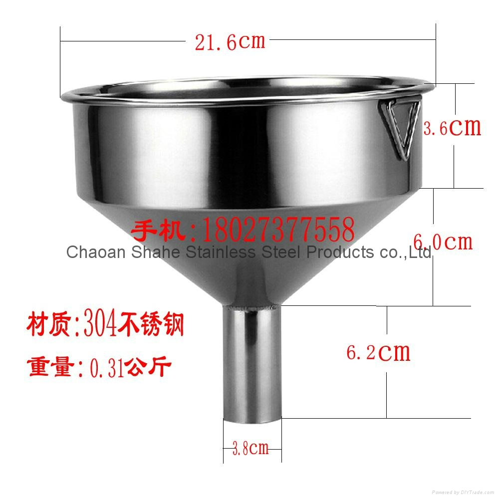 The quality is 1.75 kg,diameter 40 cm,material 304 Stainless steel funnel 12