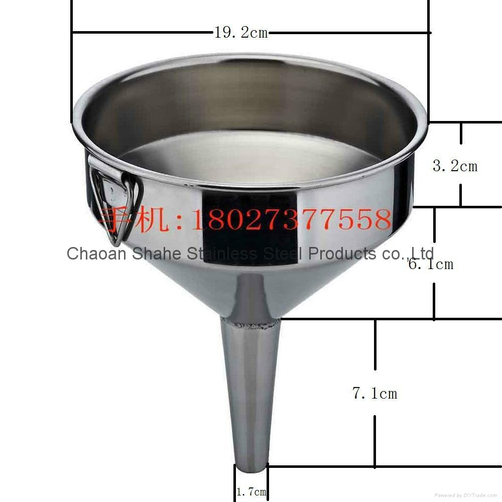 砂河 304不锈钢漏斗 40cm质量1.72公斤化工制药工业酒漏斗 16