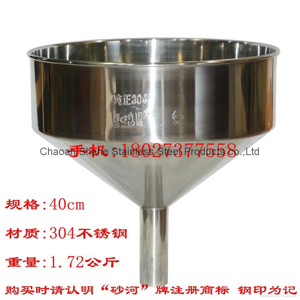 砂河 304不锈钢漏斗 40cm质量1.72公斤化工制药工业酒漏斗 6