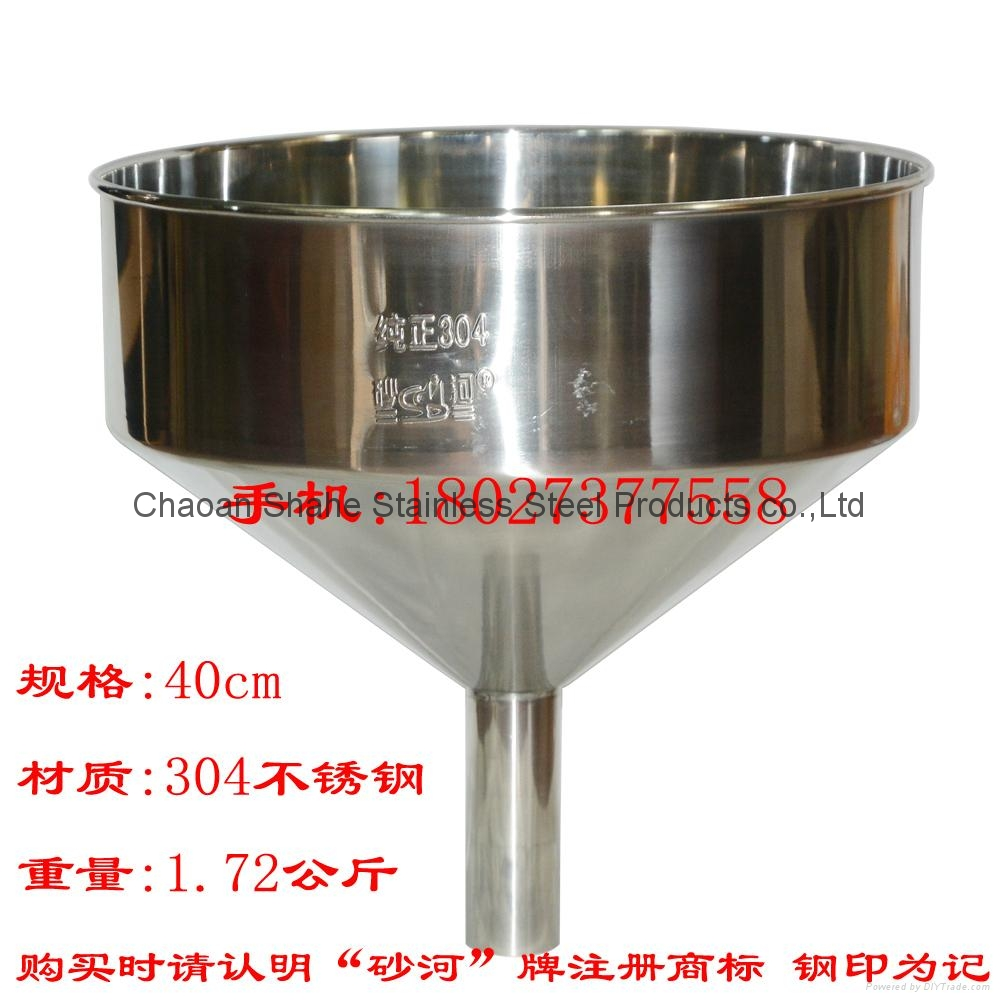 The quality is 1.75 kg,diameter 40 cm,material 304 Stainless steel funnel 6
