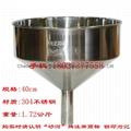 砂河 304不鏽鋼漏斗 40cm質量1.72公斤化工製藥工業酒漏斗 6