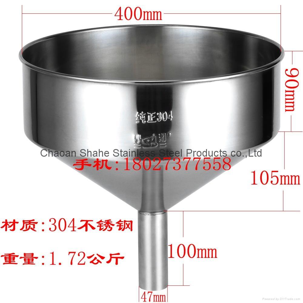 砂河 304不鏽鋼漏斗 40cm質量1.72公斤化工製藥工業酒漏斗 2