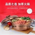 廠家營銷紫銅色不鏽鋼大容量湯鍋廚房砂鍋湯煲容器中國質造促銷 1