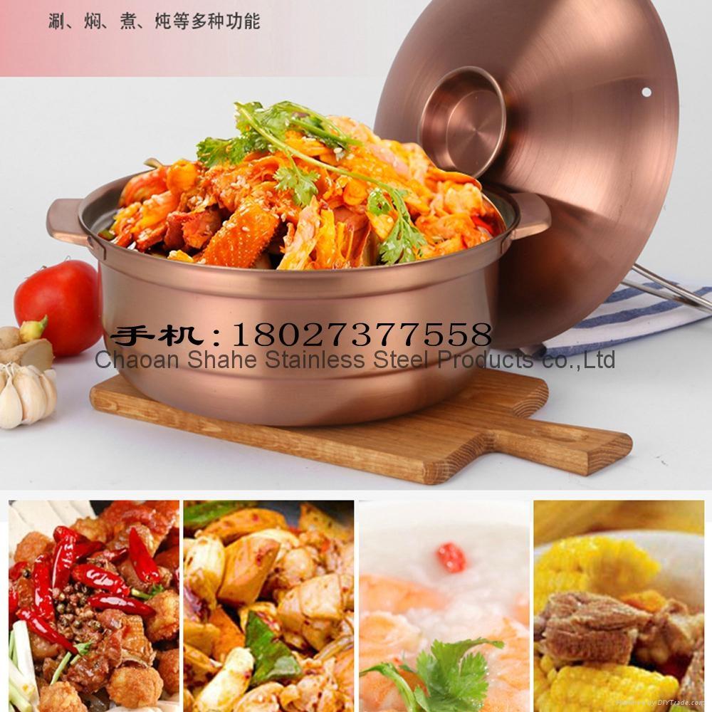 廠家營銷紫銅色不鏽鋼大容量湯鍋廚房砂鍋湯煲容器中國質造促銷 2