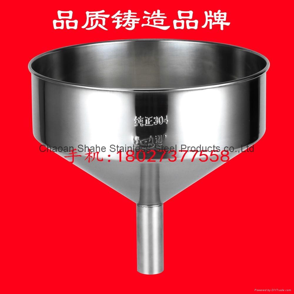 砂河 304不锈钢漏斗 40cm质量1.72公斤化工制药工业酒漏斗 1