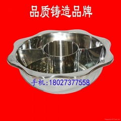 Stainless Steel Hot Pot with Partition (4 Compartment) 3 taste