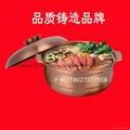 海南椰子鸡火锅加厚不锈钢汤锅商用电磁炉用炖汤砂锅供广州店 1