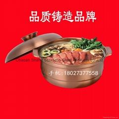 海南椰子鸡火锅加厚不锈钢汤锅商用电磁炉用炖汤砂锅供广州店