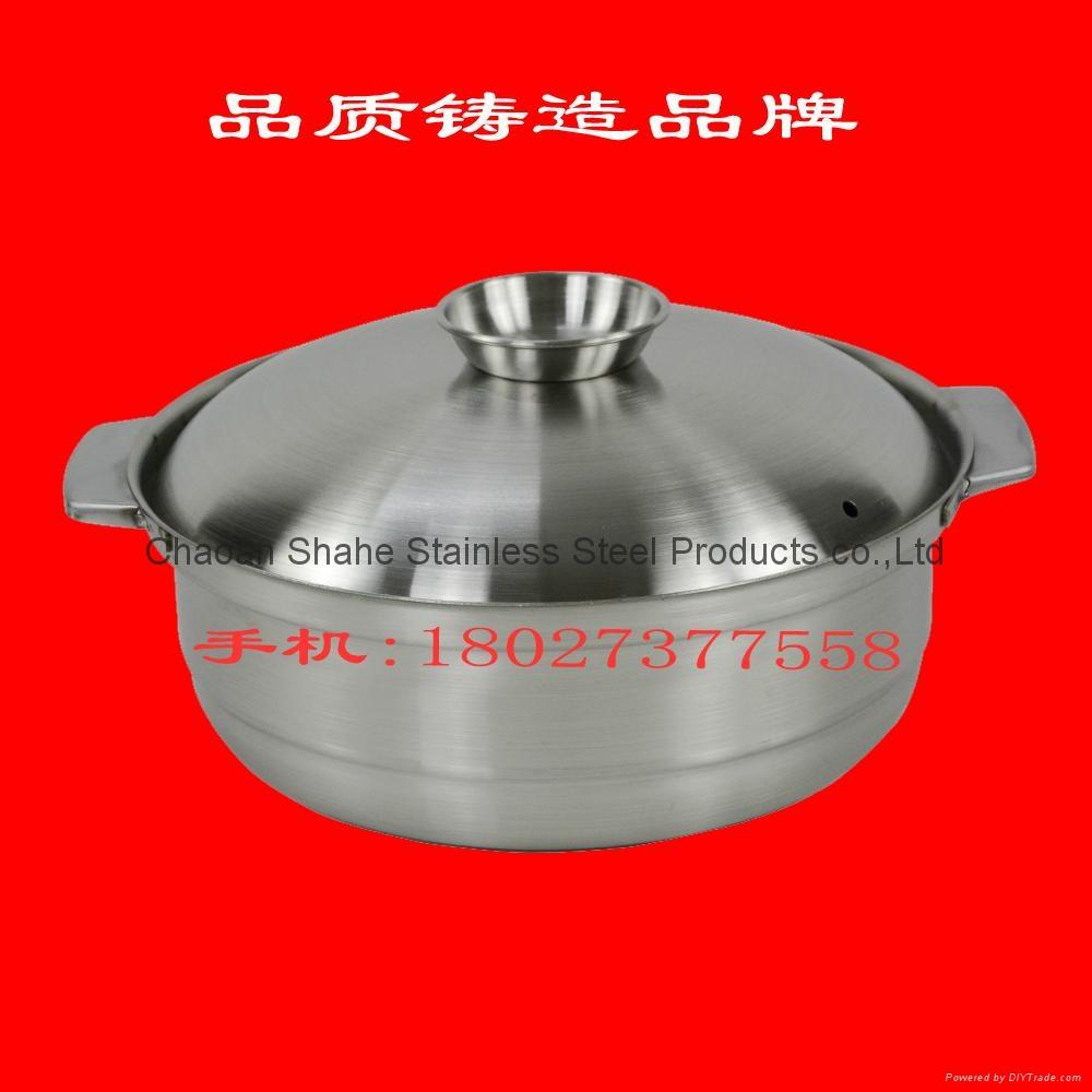 海南椰子雞火鍋加厚不鏽鋼湯鍋商用電磁爐用燉湯砂鍋供廣州店 2