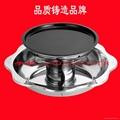 蓮花烤涮火鍋