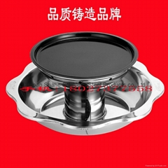Lotus Style Barbecue Hotpot,Mongolian