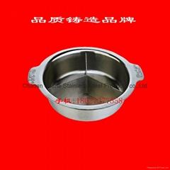 stainless steel Tri-tastes steamboat hotpot